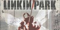 Hybrid Theory (Linkin Park)