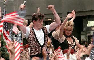 File:Ferris bueller .jpg