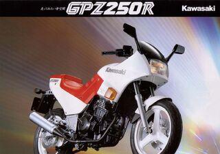 GPZ250R-01