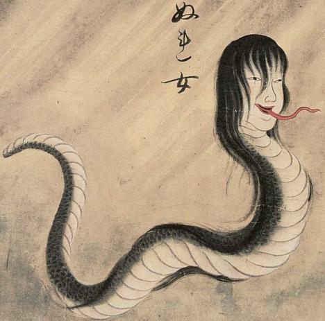File:Snakewoman.jpg