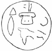 Troy VIIb hieroglyphic seal reverse