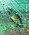 Thumbnail for version as of 21:44, September 20, 2012