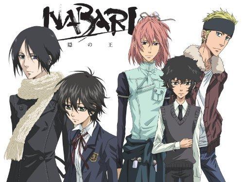 User blog:BlackButlerfoeva123/Kairoshu or Banten? | Nabari ... Nabari No Ou Raimei And Raikou