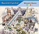 Namco Super Wars