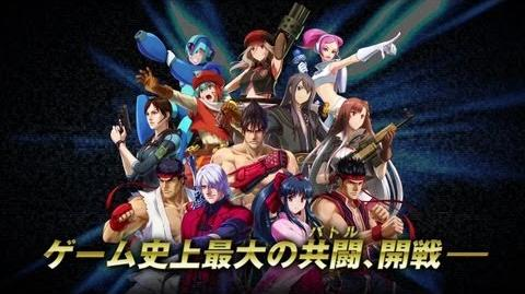 3DS「PROJECT X ZONE(プロジェクト クロスゾーン)」第1弾PV