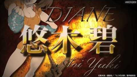 TVアニメ「七つの大罪 (Nanatsu no Taizai)」CM第3弾
