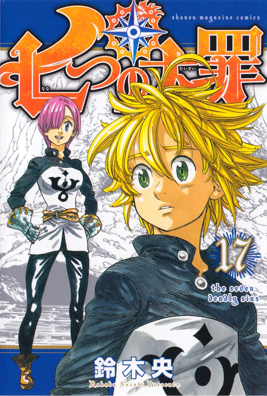Volume 17 nanatsu no taizai wiki fandom powered by wikia - Nanatsu no taizai wiki ...