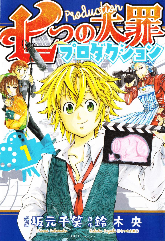 Nanatsu no taizai production nanatsu no taizai wiki - Nanatsu no taizai wiki ...