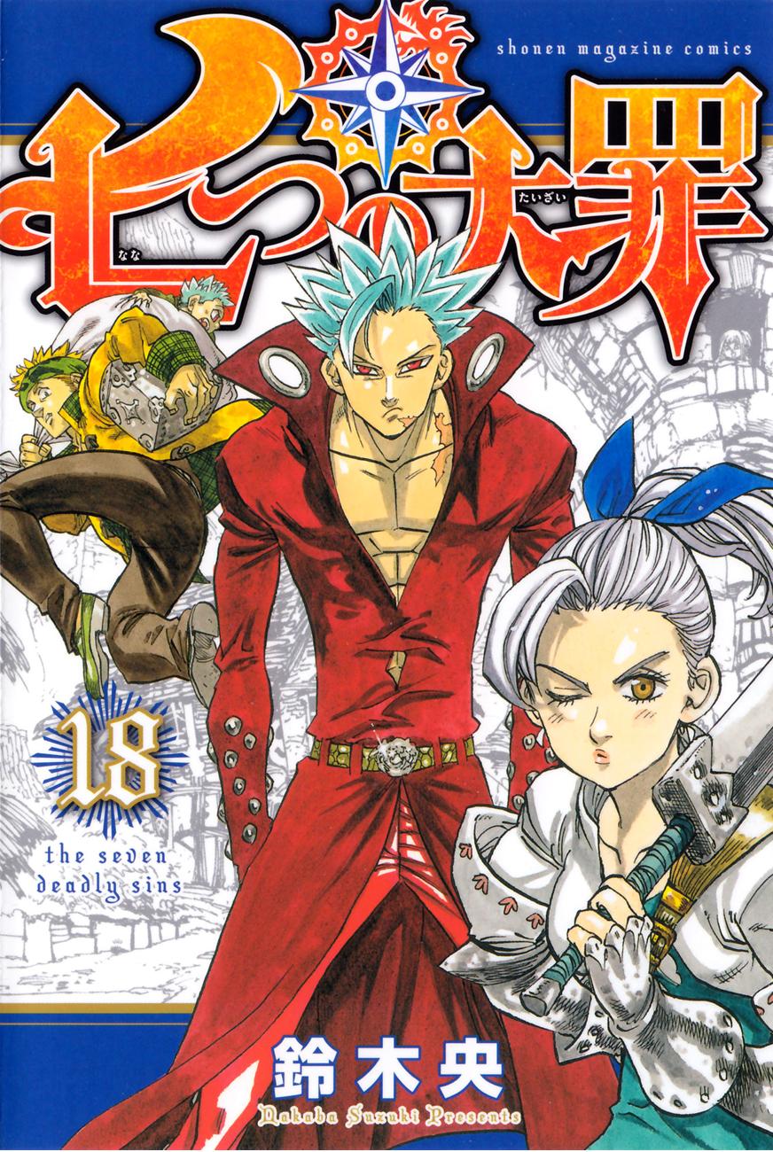 Volume 18 nanatsu no taizai wiki fandom powered by wikia - Nanatsu no taizai wiki ...