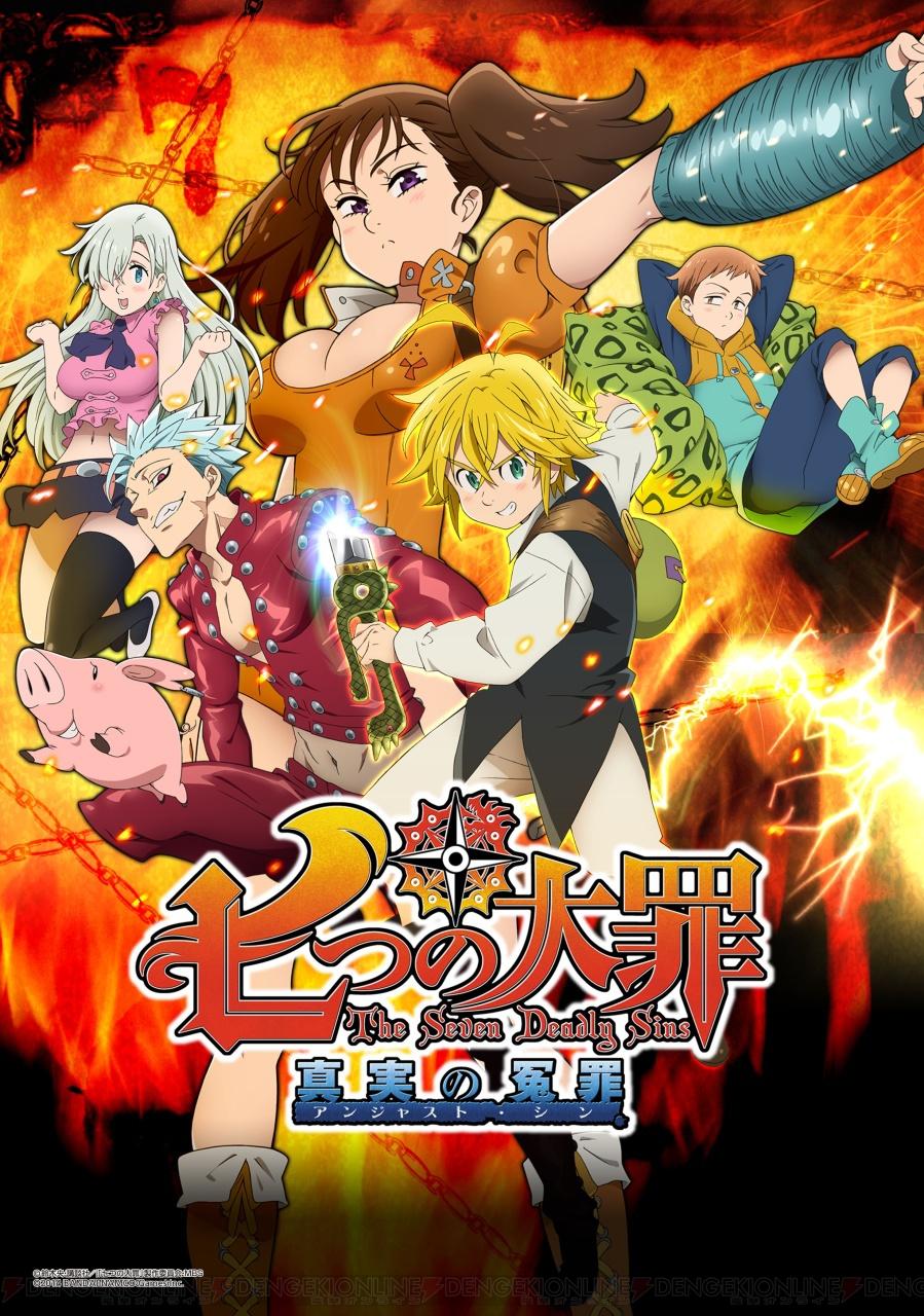 The Seven Deadly Sins – Nanatsu No Taizai