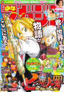 Issue16 39