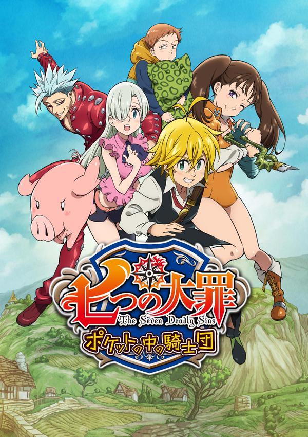 Knights in the pocket nanatsu no taizai wiki fandom - Nanatsu no taizai wiki ...