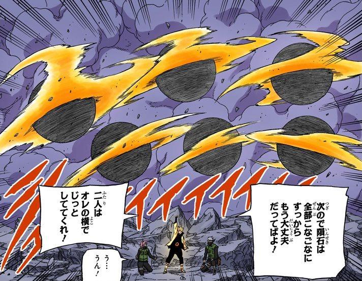 Madara Uchiha vs EOS Naruto Uzumaki   Page 3 ...