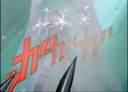 Ice Blast3