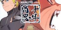 Naruto: One Decade, One Hundred Ninja