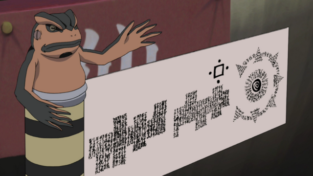 File:Eight Trigrams Seal.png
