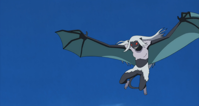 File:Kamira's Bat Form.png