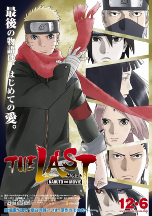 Naruto Shippuden 7 - The Last: Naruto The Movie