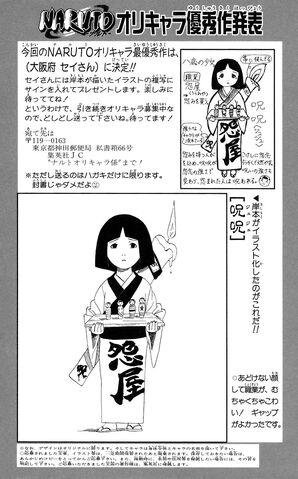 File:Orichara 37.jpg