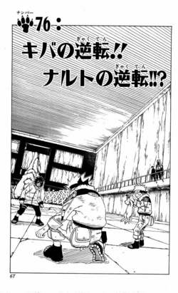 Chapter 76 Cover.png