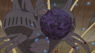 Chōmei's Bijūdama