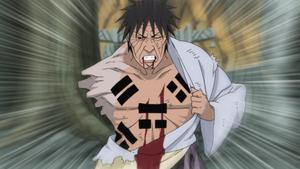 Reverse Four Symbols Sealing Jutsu 1