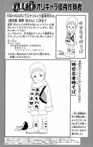 File:Orichara 32.jpg
