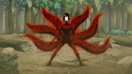 Utakata's Version 2 Form