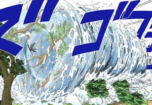 Suiton - Víz elem 300?cb=20150921215431