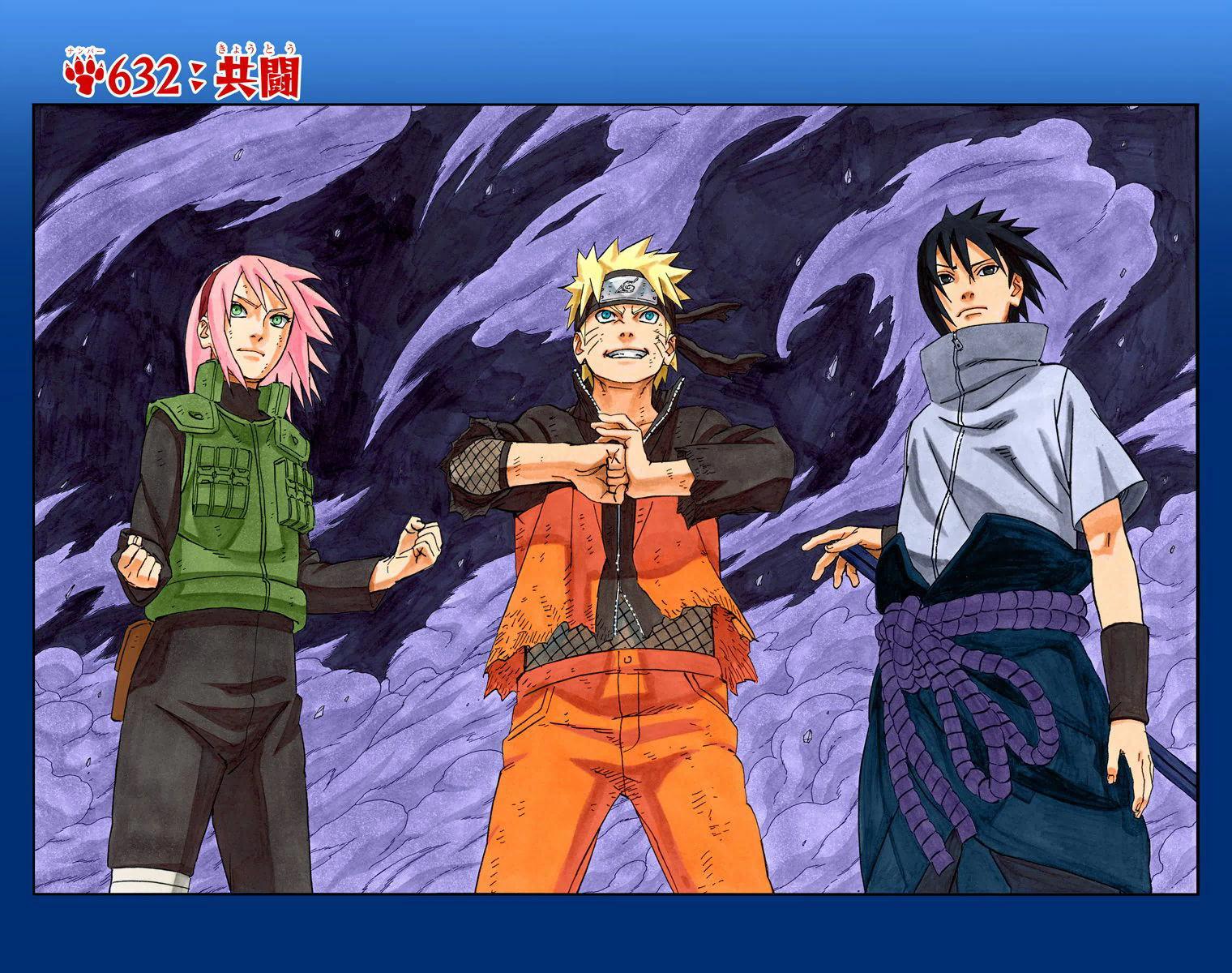 File:Chapter632.png