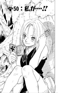 Chapter 050