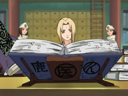 Nara Clan Medical Encyclopaedia.png