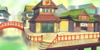 Konoha Hot Springs