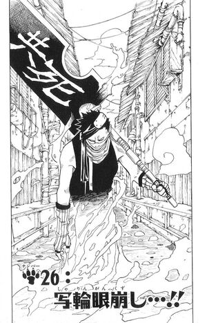 Chapter 026