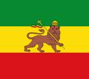 Nea Abyssinia
