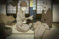 Shinichiro's youkai3