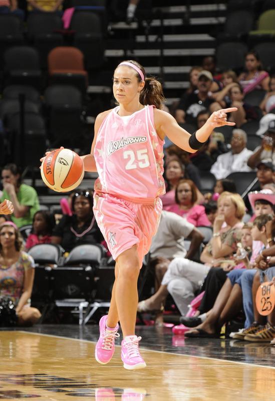 San Antonio Stars | Basketball Wiki | Fandom powered by Wikia