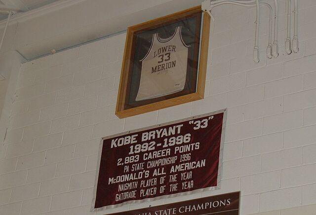 File:800px-Kobe Bryant retired HS.jpg
