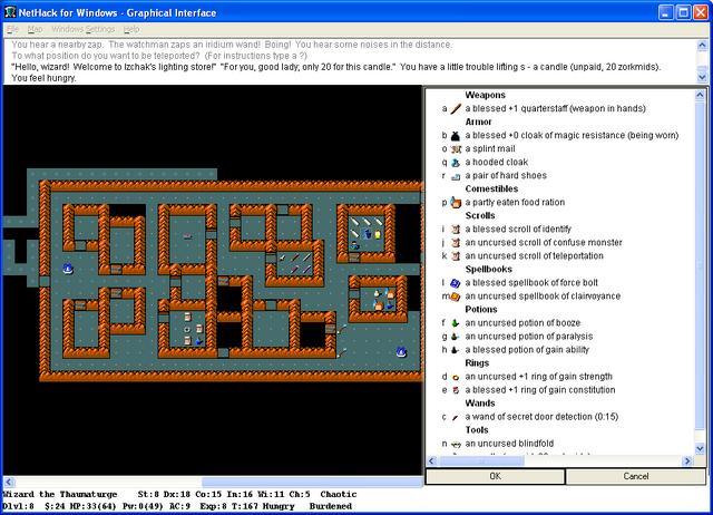 File:Win32screenshot.PNG