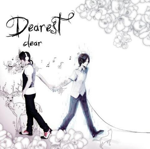 File:Dearest.png