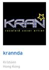Kran SC screenshot