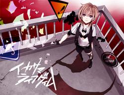 Ikasama life game