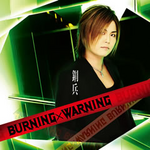BURNING X WARNING