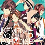 Ikemen Voice Paradise 5