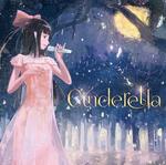 Exit tunes cinderella