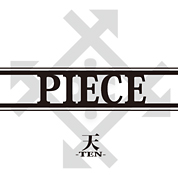 File:Piece.png