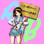 Jinsei ni Akitanara Asu kara Akihabara vol.1