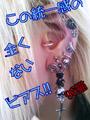 Thumbnail for version as of 00:08, November 30, 2012