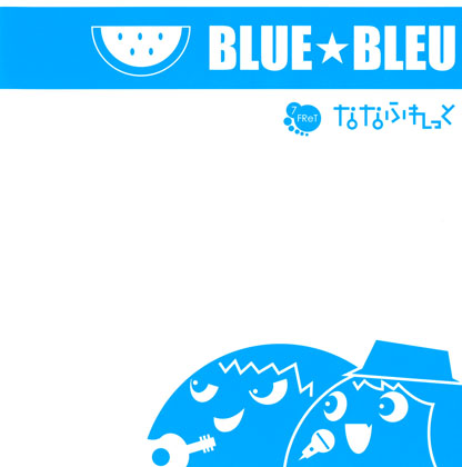 File:Bluebleu.png