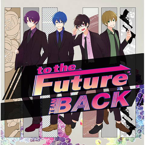 File:BACK to the Future.png
